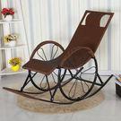 躺椅 簡約藤條家庭庭院逍遙椅老式北歐陽台雙輪靠背搖椅躺椅大人椅子T 6色