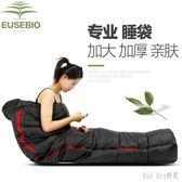 睡袋成人戶外秋冬四季加厚保暖室內隔臟露營雙人睡袋 QQ10146『bad boy時尚』