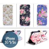 iPhone SE/5/5S 彩繪花朵皮套 側翻皮套 手機套 保護套 手機殼 保護套 可愛 皮套