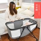 嬰兒床可摺疊多功能