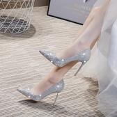 高跟鞋女2020年新款細跟尖頭性感銀色亮片水晶婚鞋新娘鞋單鞋秋冬 艾麗花園