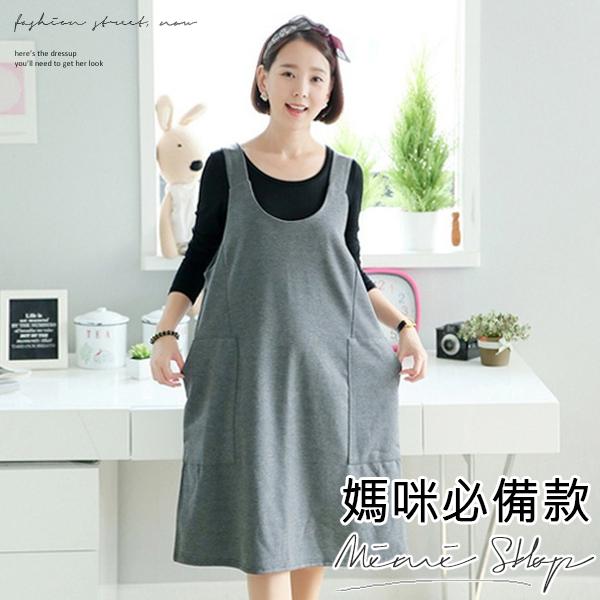 孕婦裝 MIMI別走【P52523】出眾的氣質 簡單美學好搭 背心裙 連衣裙