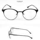 鏡框 簡約圓半框金屬平光眼鏡NY464