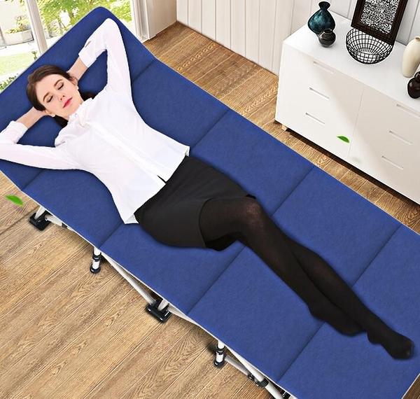 摺疊床單人午休床家用午睡床辦公室