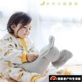 兒睡袋純棉紗布薄款分腿寶寶幼兒兒童四季防踢被