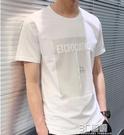 純棉t恤男士短袖2021夏季新款上衣潮流寬鬆半袖薄體恤白色ins潮牌 3C優購
