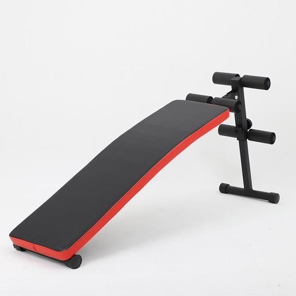 仰臥起坐板仰臥起坐健身器材家用運動輔助器鍛煉多功能健腹肌板仰臥板 【快速出貨】