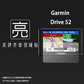 ◆亮面/霧面 螢幕保護貼 GARMIN Drive 52 5吋 車用衛星導航 軟性 亮貼 霧貼 亮面貼 霧面貼 保護膜