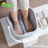 泡腳桶加高按摩泡腳桶足浴桶家用泡腳盆加厚塑料足浴盆成人洗腳盆洗腳桶『芭蕾朵朵YTL』