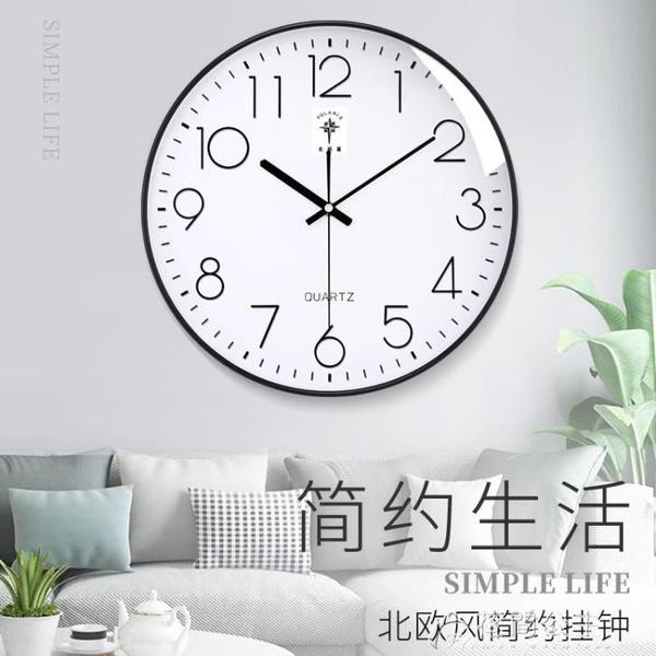 掛鐘北極星現代簡約電子鐘表家用客廳靜音時尚北歐風裝飾日歷時鐘 快速出貨