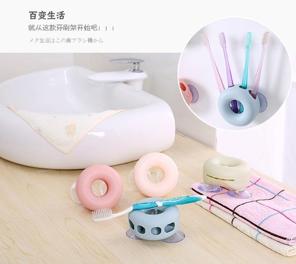 【NF288】四孔壁掛牙刷架 吸壁式牙刷架浴室壁掛牙具架創意情侶吸盤牙刷筒放牙刷架子 刮鬍刀架