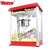 匯利爆米花機商用全自動電動爆米花機器球形苞米花爆谷機玉米花機巴黎衣櫃