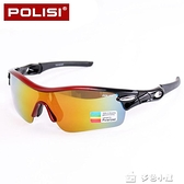 騎行眼鏡POLISI戶外運動騎行眼鏡山地自行車風鏡偏光鏡男女騎行裝備眼睛 【快速出貨】