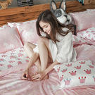 被套 / 雙人【尋找夢奇地-兩色可選】100%精梳棉,奇妙童話時光,戀家小舖台灣製