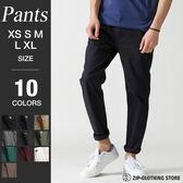 休閒長褲錐形褲