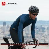 騎士服捷酷長袖騎行服男2020春夏季新款山地車騎行裝備自行車上衣外套LX 非凡小鋪
