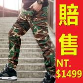 迷彩褲-有型簡約風靡男長褲62s1[時尚巴黎]