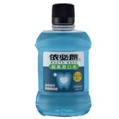 依必朗超氟漱口水500ml【愛買】