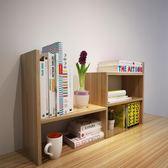 創意桌面書架置物架兒童宿舍書柜書架簡易桌上學生用辦公室收納架gogo購