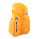 兒童救生衣浮力充氣背心分體式