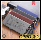 【萌萌噠】OPPO Reno4 Z Reno4 Pro 可愛彩繪保護殼 招財貓 復古側翻皮套 可磁扣 插卡 支架 手機套