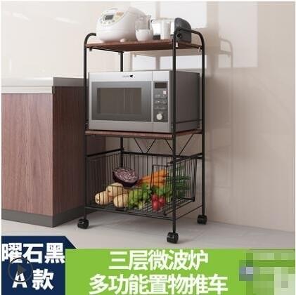 廚房置物架落地多層收納架神器用品蔬菜微波爐儲物架子