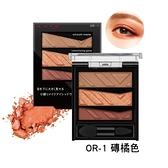 凱婷 大眼小顏三色眼影盒 OR-1磚橘色 (2.4g)