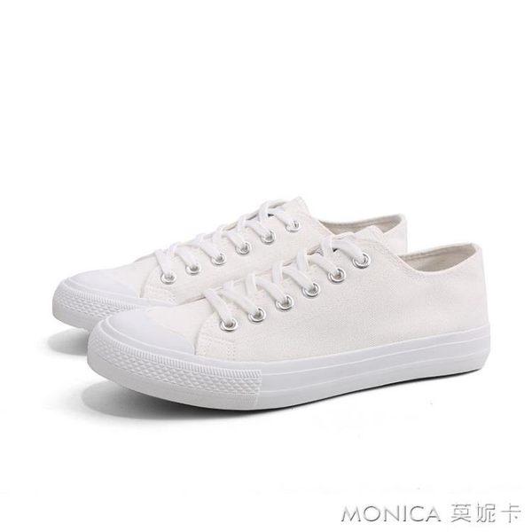 帆布鞋 帆布鞋男學生韓版板鞋原宿百搭布鞋休閒鞋潮鞋子 莫妮卡小屋