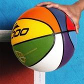 萊度 籃球男女室內外耐磨pu 成人兒童5號7號球學生軟皮藍球