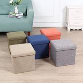 凳子時尚小板凳創意成人家用懶人客廳軟坐墩個性可愛沙發木頭凳子【全館85折最後兩天】