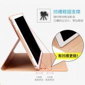 蘋果ipad mini4保護套mini2平板防摔殼mini3卡通迷你1超薄全包邊  無糖工作室