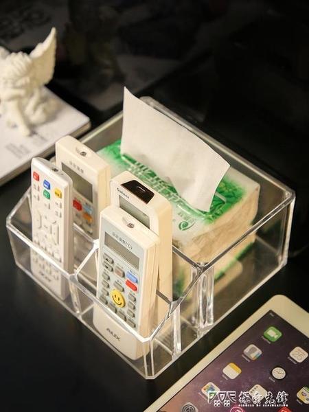 桌面亞克力紙巾盒抽紙盒家用客廳茶幾簡約可愛手機遙控器餐巾收納 探索先鋒