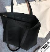 購物袋簡約空白環保袋帆布袋大號拉鍊包購物袋男女學生大容量側背手提包 新品