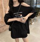 寬鬆顯瘦印花小心機性感露肩氣質上衣短袖T恤女(T-7306)
