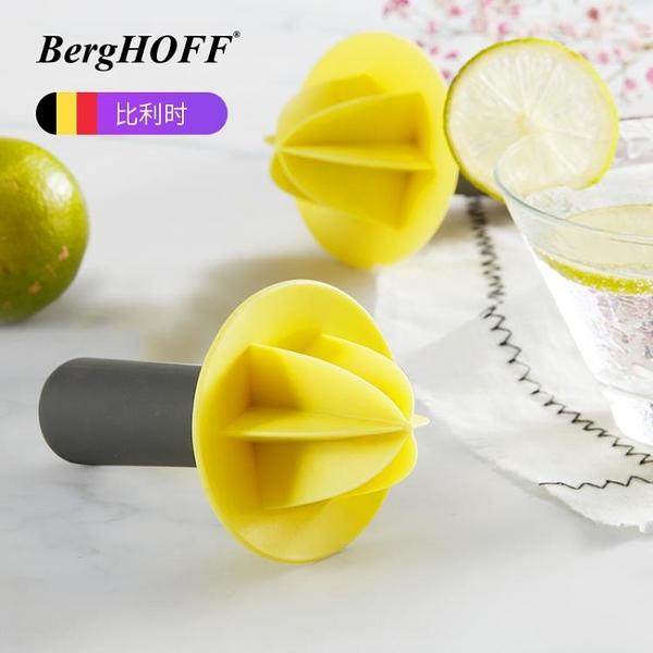 手動檸檬榨汁器壓榨器迷你擠檸檬汁器 錢夫人小舖