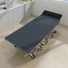 RESTAR瑞仕達折疊床單人辦公室午睡床午休躺椅家用簡易便攜行軍床 設計師