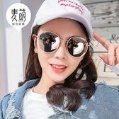 新款墨鏡女圓臉韓版潮偏光太陽鏡女明星同款網紅眼鏡粉色街拍   檸檬衣舍