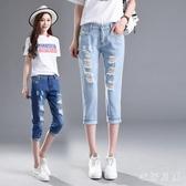 七分褲女夏季薄款破洞牛仔褲寬鬆休閒松緊腰褲子WL1644【衣好月圓】