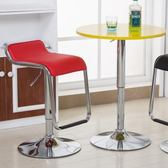 吧台椅升降椅 現代簡約酒吧椅 高腳凳子前台時尚吧凳收銀椅子轉椅