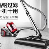 吸塵器小型家用大功率地毯除螨手持式迷你強力靜音C3-L148Bigo220V
