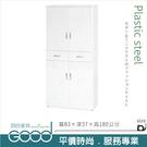 《固的家具GOOD》129-02-AX (塑鋼材質)2.7×高6尺四門中二抽鞋櫃-白色【雙北市含搬運組裝】