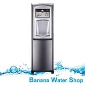 【Banana Water Shop】普德Buder BD-5135 冰溫熱數位式 落地型飲水機+贈年份濾心 內置RO逆滲透