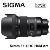 3C LiFe SIGMA 50mm F1.4 DG HSM Art FOR SONY E-MOUNT  大光圈人像鏡頭 三年保固 恆伸公司貨