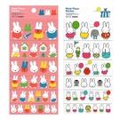 【日本正版】米飛兔 貼紙 手帳貼 裝飾貼紙 Miffy 045601 045618
