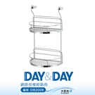【DAY&DAY】不鏽鋼半圓形雙層掛式置物架_ST2299B-2
