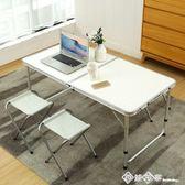 摺疊桌戶外便攜式擺攤桌地攤學生餐飯桌椅簡易宣傳手提收納小桌子igo    西城故事