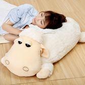 玩偶娃娃-羊  可愛綿羊大羊毛絨玩具公仔抱枕布偶娃娃睡覺床上玩 宜室家居