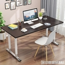 電腦桌台式桌家用簡易寫字台書桌鋼木簡約現代學習桌辦公桌雙人桌 印象家品