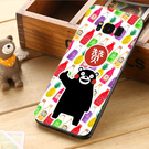 三星 Samsung Galaxy S8 S8+ plus G950FD G955FD 手機殼 軟殼 保護套 九州熊 水果酒