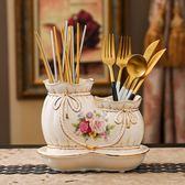 筷子筒家用陶瓷歐式筷子盒廚房筷桶收納瀝水架筷子籠喬遷禮物實用